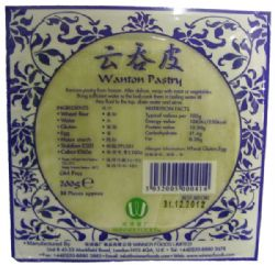 Wanton Pastry | Wonton Wrappers | Buy Online | Chinese Food & Ingredients | UK